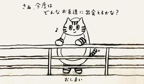https://web1.han9f-funeco.jp/app/wp-content/uploads/2020/12/manga_100_0-05.jpg